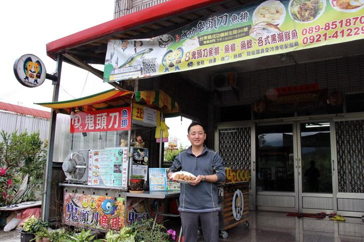 陳睿恩在自家門前開創鬼頭刀魚排店,小攤位賣鮮炸魚柳等小點,還有家庭宅配新鮮鬼頭刀。記者李蕙君/攝影
