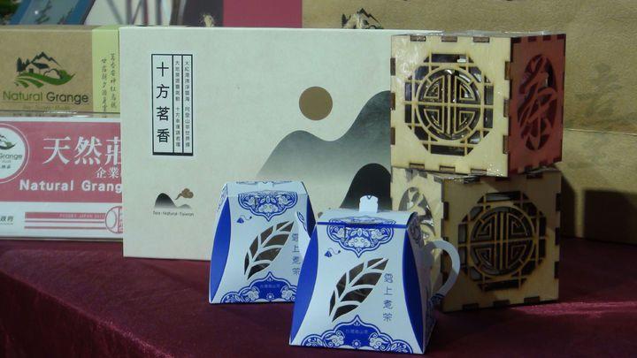 嘉義市「天然莊」以台灣好茶為主力產品,產品受到國際市場青睞。記者王慧瑛/攝影