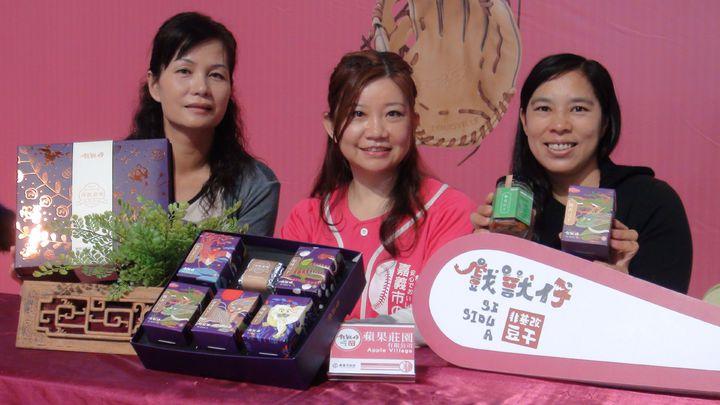 「蘋果莊園有限公司」推出健康、在地、高品質的豆干產品,號稱「豆干界的LV」。記者王慧瑛/攝影