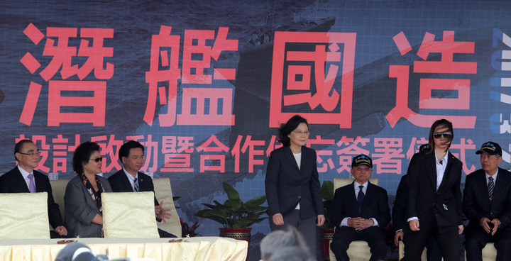 蔡英文總統今天上午南下左營主持潛艦國造簽約儀式,宣示潛艦國造啟動。記者劉學聖/攝影
