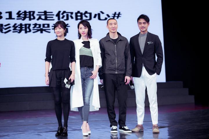 明道(右起)、黃立行、白百何、導演徐靜蕾為電影「綁架者」出席廣州巡演粉絲會。圖/明道工作室提供