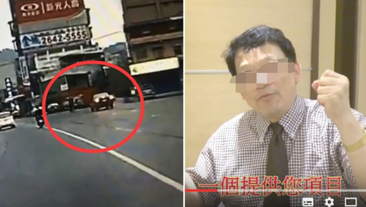 民眾提供的行車紀錄器曝光,孫松鶴(右)遭冷血兒撞死。左圖民眾提供,右翻攝youtube。