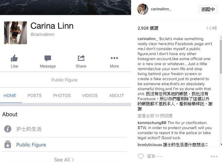 Carina Linn今天上午特地發文指出「我沒有任何其他的帳號,我也沒有Facebook」。圖/翻攝自Instagram