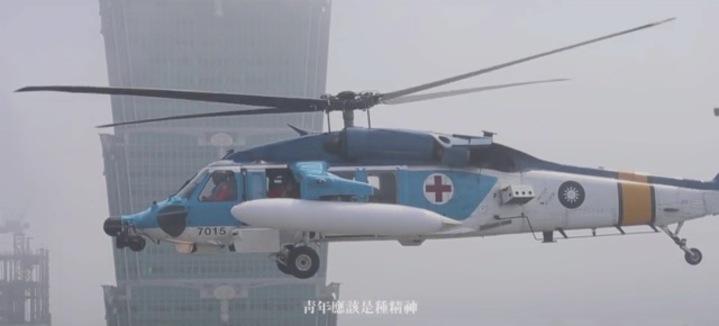 329青年節將至,空軍司令部今天發布以空軍救護士蔡宜哲為主角的形象影片,表達對當代青年的期許。