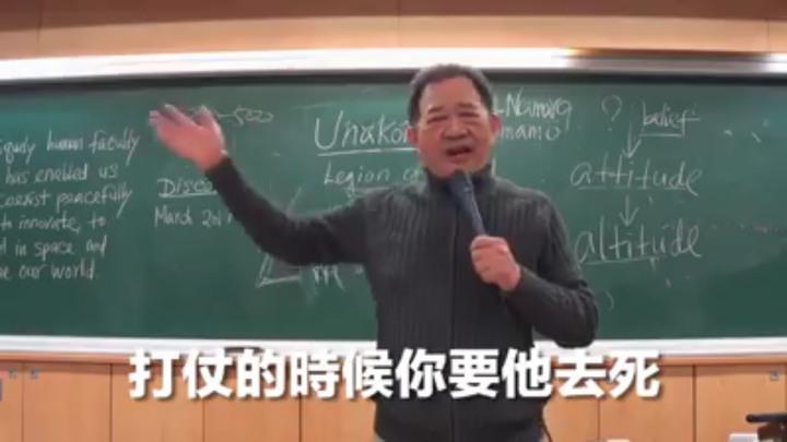 台大教授李錫錕昨天晚間在臉書專頁《Power錕的紙牌屋》貼出一段上課影片,指出政府「年金改革」對軍人這個族群機歪,是「土包子治國」。圖/頁《Power錕的紙牌屋》授權