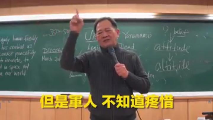 台大教授李錫錕昨天晚間在臉書專頁《Power錕的紙牌屋》貼出一段上課影片,指出政府「年金改革」對軍人這個族群機歪,是「土包子治國」。圖/《Power錕的紙牌屋》授權