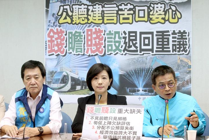 國民黨團立委舉行「公聽建言苦口婆心、錢瞻賤設退回重議」記者會。記者屠惠剛/攝影