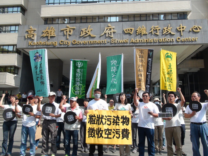 地球公民基金會與多名高雄環團代表、關心空污問題的高雄市民約20餘人今天上午先到高雄市政府,表達三大訴求。記者謝梅芬/攝影