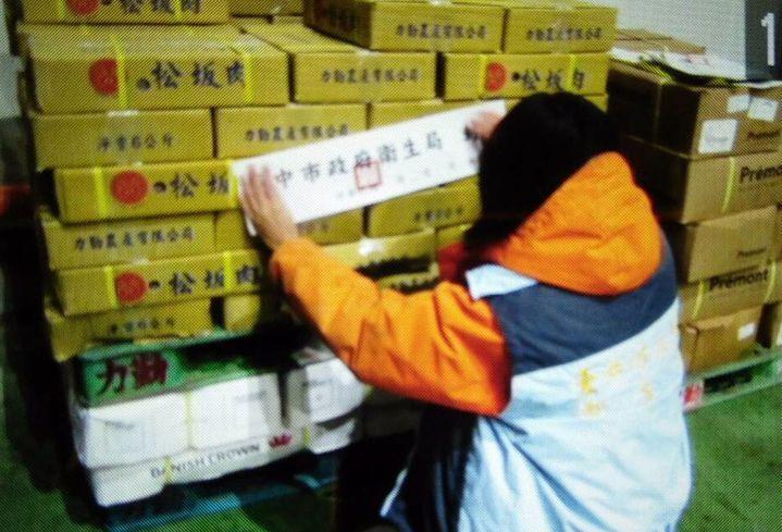 台中市衛生局封存力勤農產公司問題冷凍肉品。圖/台中市衛生局提供