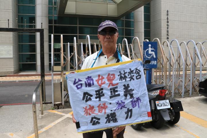 民眾王溪河今天舉標語站在台南地檢署門口,希望檢調積極偵辦,林家父母早日出面釐清真相。記者曹馥年/攝影