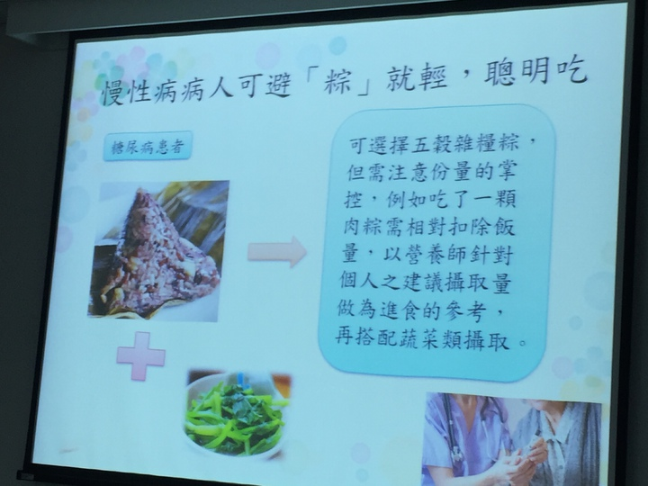 慢性病患者可選擇五穀雜糧粽。記者吳政修/攝影
