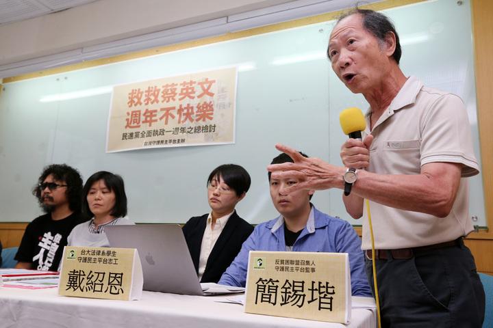 反貧困聯盟召集人簡錫堦(右一)對蔡英文一例一休的勞工政策提出批判