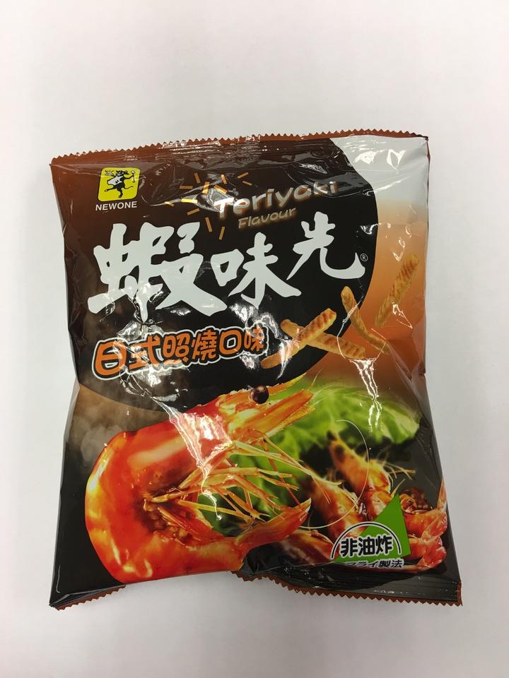 蝦味先(日式照燒口味)。圖/高雄市衛生局提供