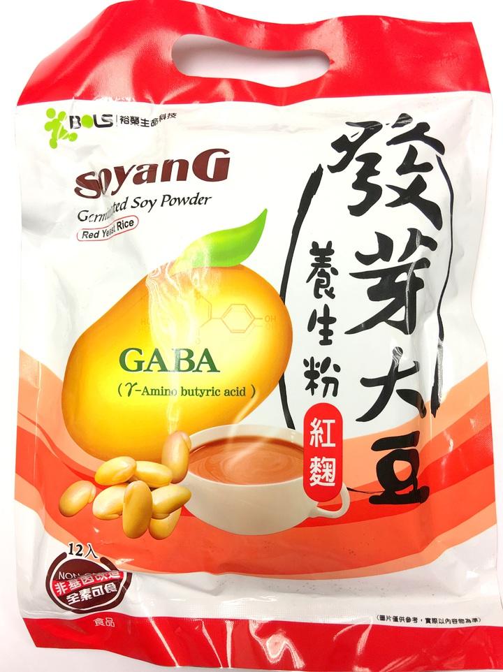 發芽大豆養生粉使用到過期紅鞠。圖/高雄市衛生局提供