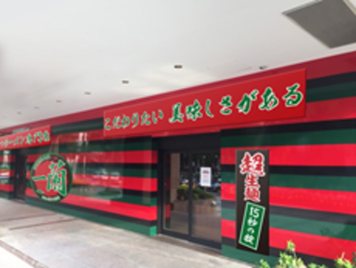 台北一蘭本店示意圖。業者/提供