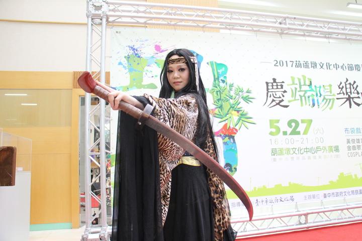 活動當天現場將會有無限人形劇場COSPLAY,圖為「苦海女神龍」。記者洪上元/攝影