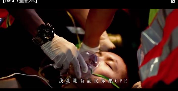 台中市政府消防局自製「通話少年」微電影,真實故事帶出勤指中心派遣員線上指導民眾CPR過程,並向民眾宣導其重要性。記者林佩均/翻攝