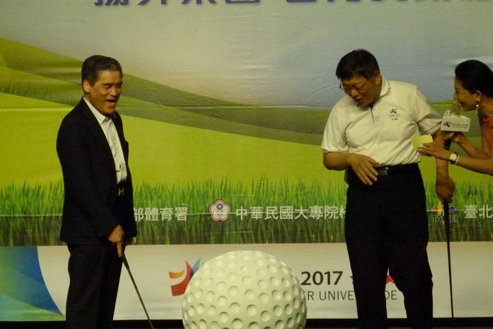 柯文哲(右)拜訪揚昇集團董事長許典雅(左),並宣傳世大運高爾球賽事,當看見工作拿出「巨球」讓他和許典雅推桿不禁鬆口氣,不擔心不會「一桿進洞」。記者鄭國樑/攝影
