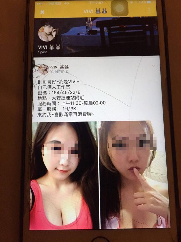 楊姓女子原為幼教老師,因為缺錢來台賣淫,昨天被警方逮捕。記者許家瑜/翻攝