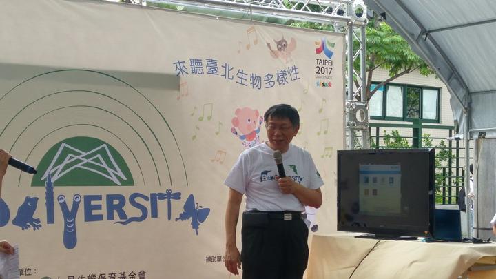 台北市長柯文哲上午出席自然保育活動。記者莊琇閔/攝影