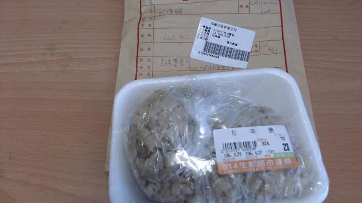 高雄市衛生局今天公布粽子食材調查結果,共抽驗92件,其中1件菜脯檢出防腐劑苯甲酸超量與規定不符。記者謝梅芬/翻攝