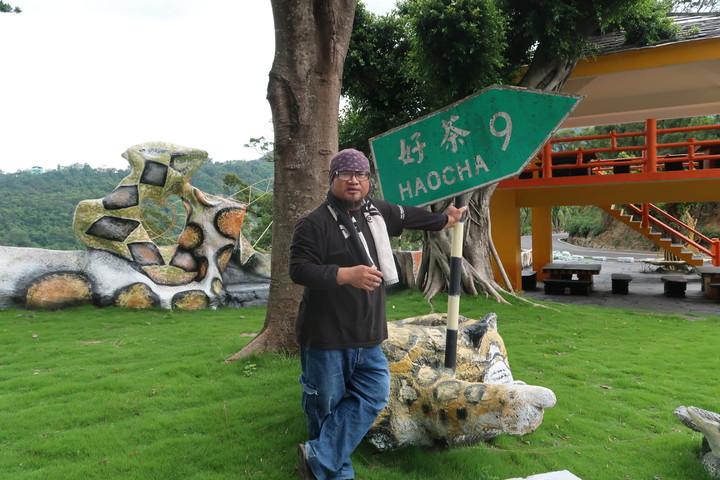 好茶9公里的路標是好茶人不可抹滅的記憶。記者翁禎霞/攝影