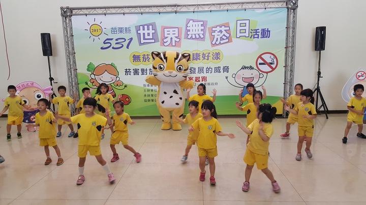 苗栗縣政府上午辦「無菸家庭健康好漾」活動,幼兒園小朋友表演歌舞象徵踩熄菸害。記者胡蓬生/攝影