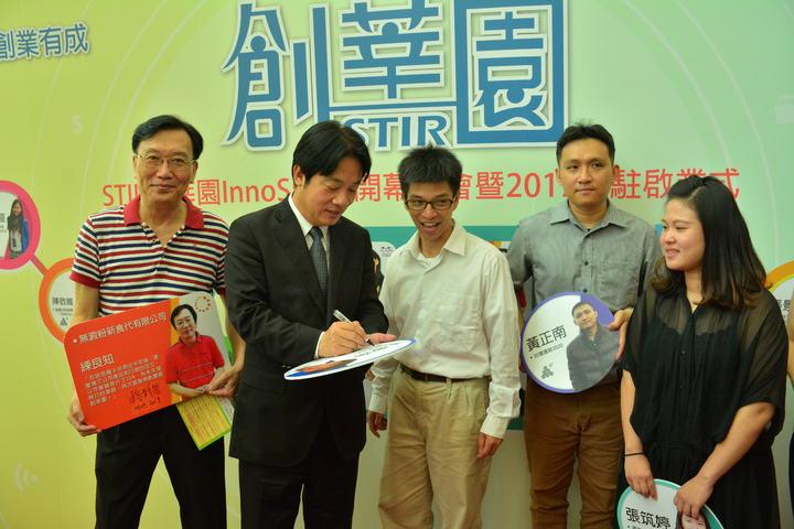 台南市長賴清德(左2)出席經濟部南台灣創新園區成立「STIR創莘園InnoSpace」啟用,年輕創業者爭相請他簽名鼓勵。記者吳淑玲/攝影