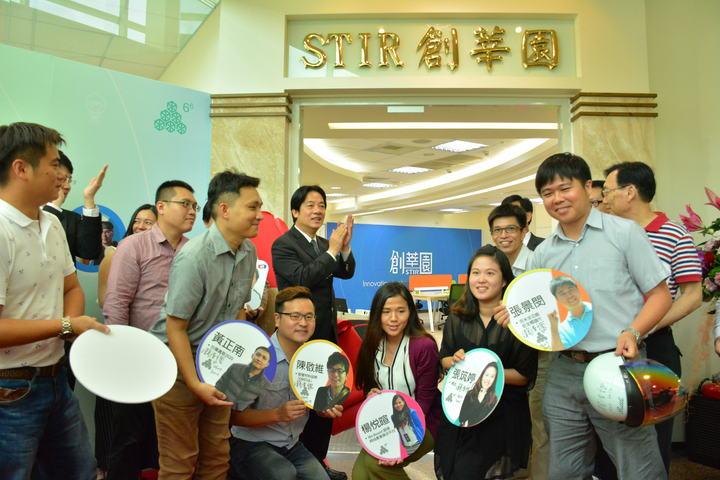 經濟部南台灣創新園區成立「STIR創莘園InnoSpace」今天下午啟用,入選的年輕創業者可以享有免費創業整合式輔導,實現創業夢想。記者吳淑玲/攝影