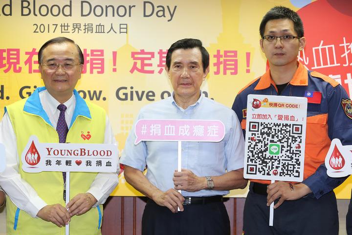 614世界捐血日將屆,前總統馬英九(中)上午出席台灣血液基金會活動。記者陳柏亨/攝影