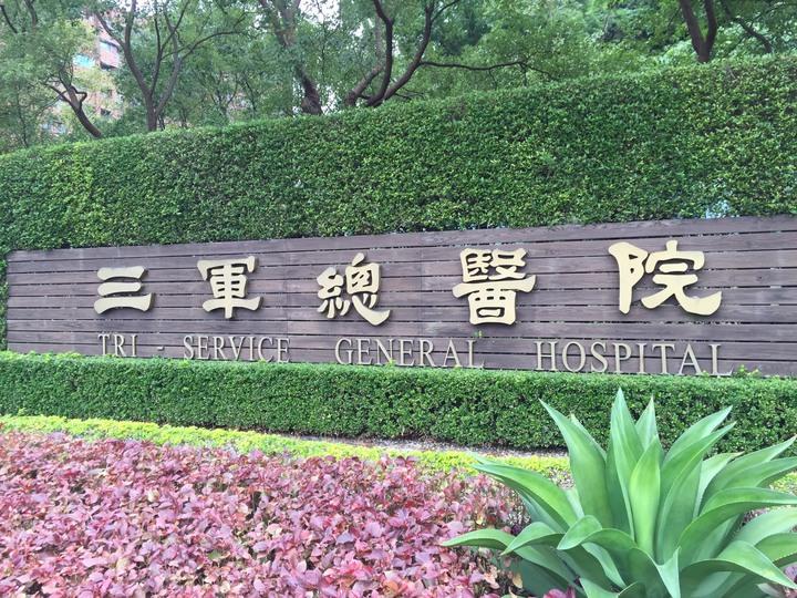三總表示,未接獲消失,不便透露病人隱私。記者黃安琪/攝影