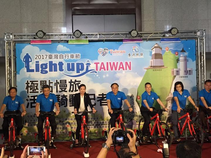 台灣自行車節「Light up Taiwan極點慢旅」系列活動,將於6月24日首場啟動。 圖/交通部觀光局提供