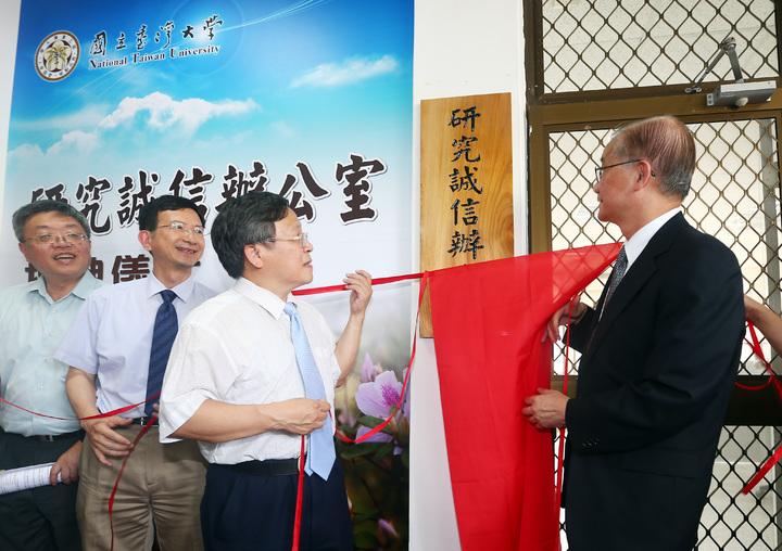 台大校長楊泮池(右)等人下午主持台大研究誠信辦公室揭牌儀式。記者杜建重/攝影