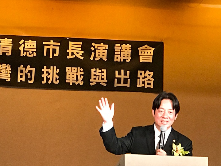 台南市長賴清德於台灣時間今天上午10時在美國洛杉磯演講談「台灣的挑戰與出路」。圖/台南市政府提供