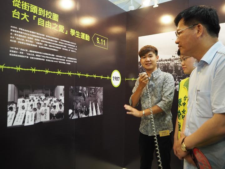 民進黨中央在台中文創園區舉辦「解嚴30音樂會」。台中市長林佳龍出席活動時,看到現場展示照片有自己的身影,回憶年少時熱情、理想。記者喻文玟/攝影