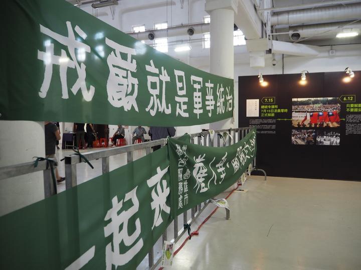 民進黨中央在台中文創園區舉辦「解嚴30音樂會」,以音樂、影像回顧歷史。記者喻文玟/攝影
