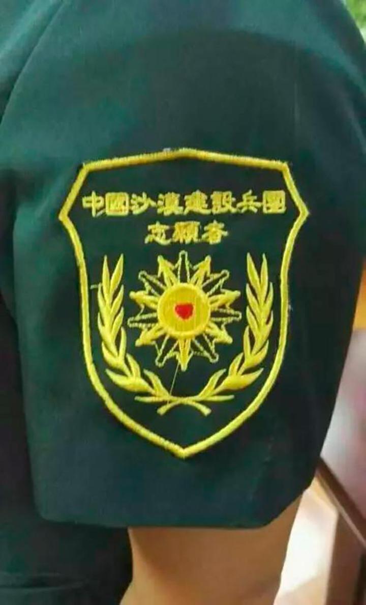 上官鳳笠博客上的志願者徽章,邊緣粗糙。(圖/春城晚報)