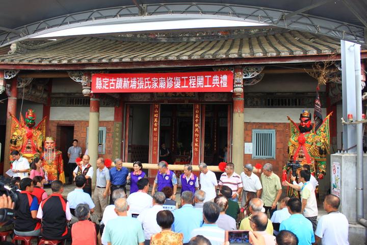 百年歷史的竹縣新埔鎮張氏家廟,今天舉行修復工程的開工典禮。記者郭政芬/攝影