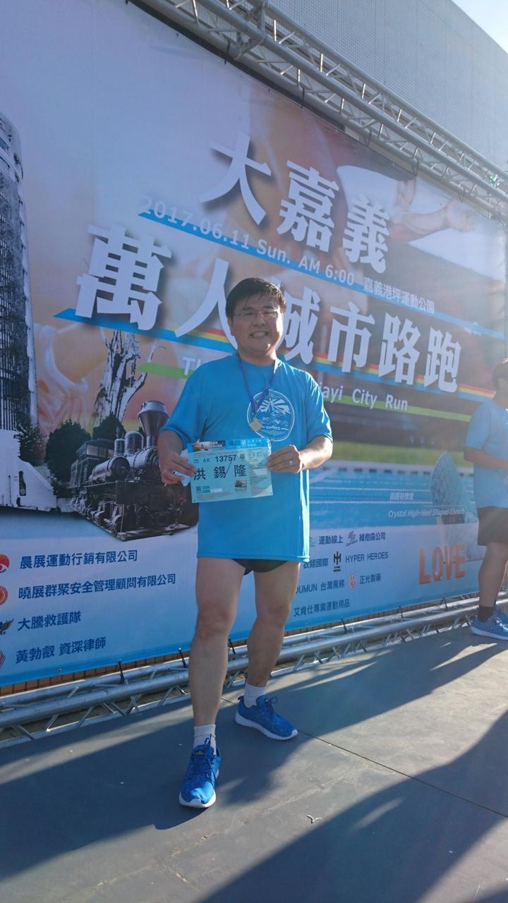 洪錫隆是路跑好手,罹癌後,讓他更重視運動養生。圖/洪錫隆提供
