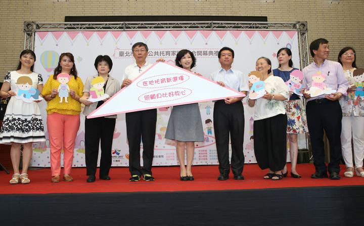 台北市長柯文哲(左四)與太太陳佩琪(佐武)醫師,上午一同出席台北市社區公共托育家園7家聯合開幕典禮。記者林俊良/攝
