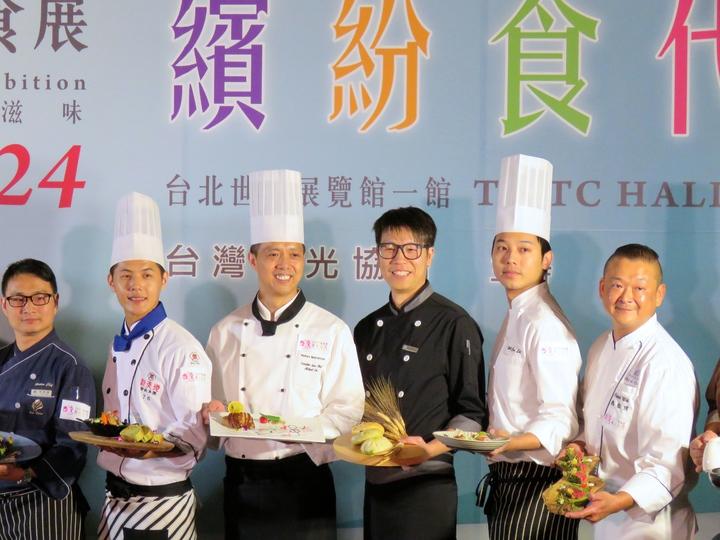 台灣美食展展前記者會17位星級飯店主廚上菜走秀。記者雷光涵/攝影