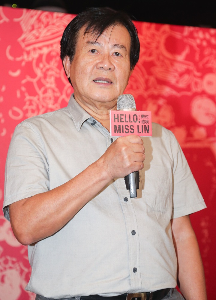 中華文化總會推出首檔展覽「Hello,Miss Lin 跨界女神 數位遶境」,文總副會長江春男出席致詞。記者黃威彬/攝影