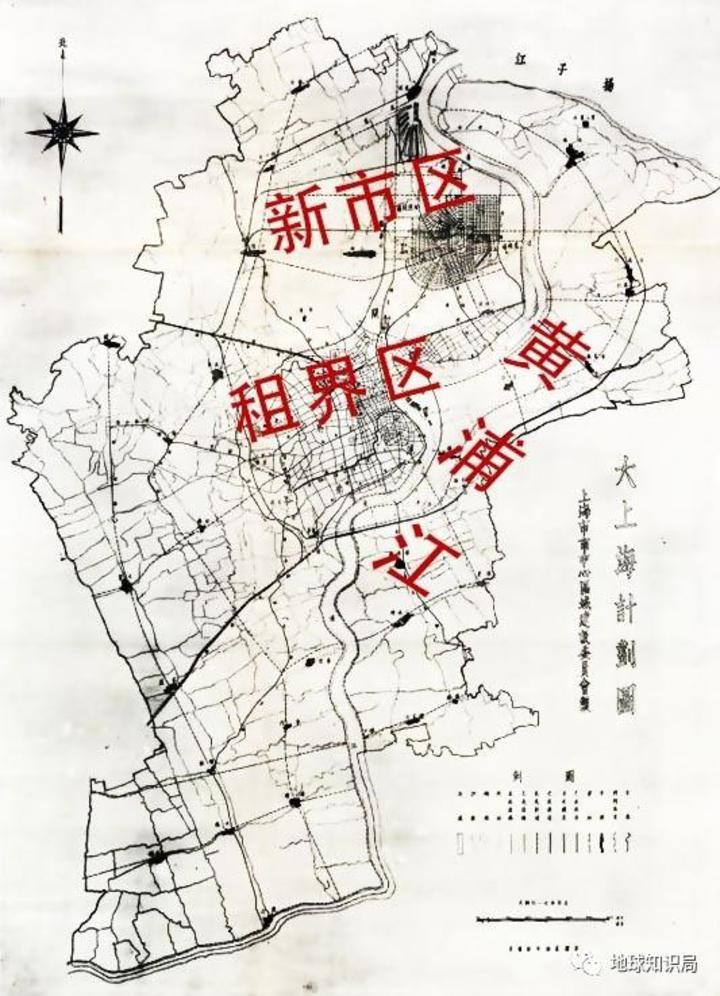 國民政府1929年7月推出的「大上海計畫」,位於當年租借區北方,即今天上海江灣五角場一帶。(網路照片)