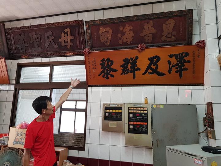 苗栗市天后宮珍藏許多清朝年間的匾額等文物。記者黃瑞典/攝影