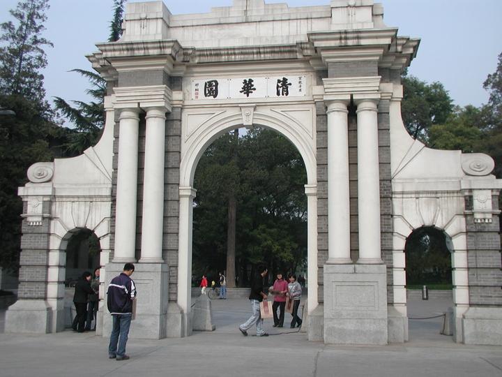 北京清華大學近年來在世界大學排名大躍進。  報系資料照