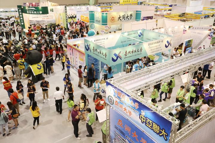 大學排名也會影響學子選擇大學,圖為大學博覽會,報系資料照。