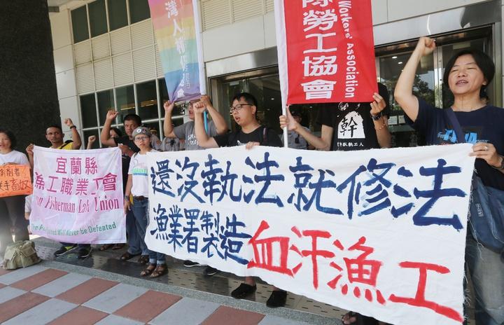 抗議漁業署製造血汗漁工,勞團前往漁業署台北辦公室外抗議,不願意進入開會,為漁業署修法背書。記者陳正興/攝影