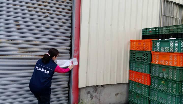 彰化縣衛生局人員已到泰頂山中部雞蛋洗選廠的倉庫貼封條,禁止蛋品移出。圖/彰化縣衛生局提供