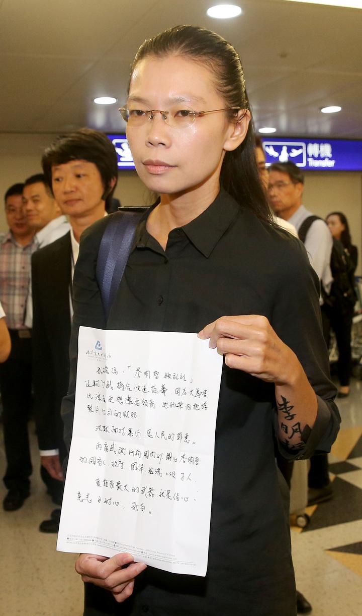 NGO工作者李明哲被大陸控訴涉嫌「顛覆國家政權罪」,李的妻子李凈瑜(如圖)前往大陸旁聽審判後,12日晚間搭機返抵桃園機場,下機後發表手寫的聲明稿。  記者陳嘉寧/攝影