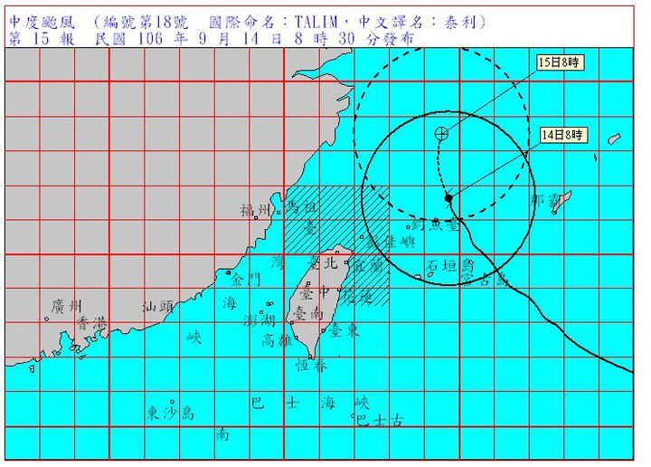 中央氣象局上午8時30分持續發布中度颱風泰利海上颱風警報,中心位置在台北的東北東方約360公里的海面上,7級風暴風半徑250公里,10級風暴風半徑80公里,以每小時9公里速度,向北北西轉北進行。圖/翻攝自氣象局網站